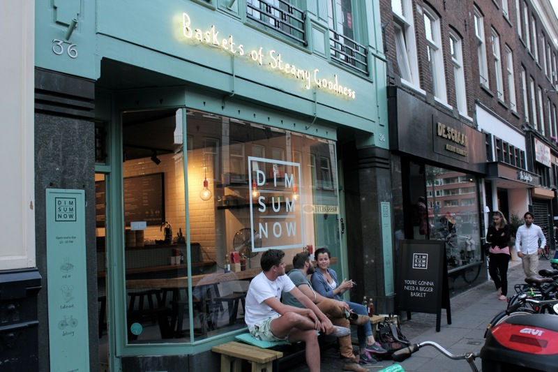 Dim_sum_now_amsterdam