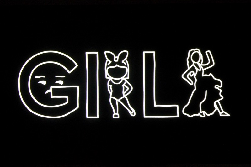 Girls_season_six